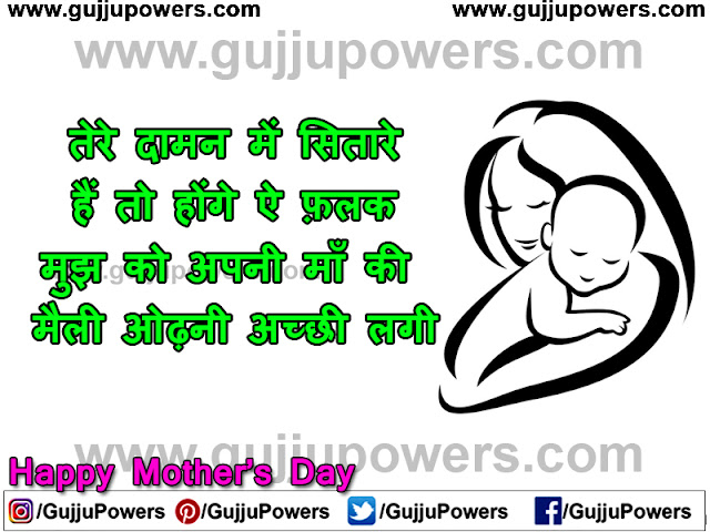 mothers day wishes to sister