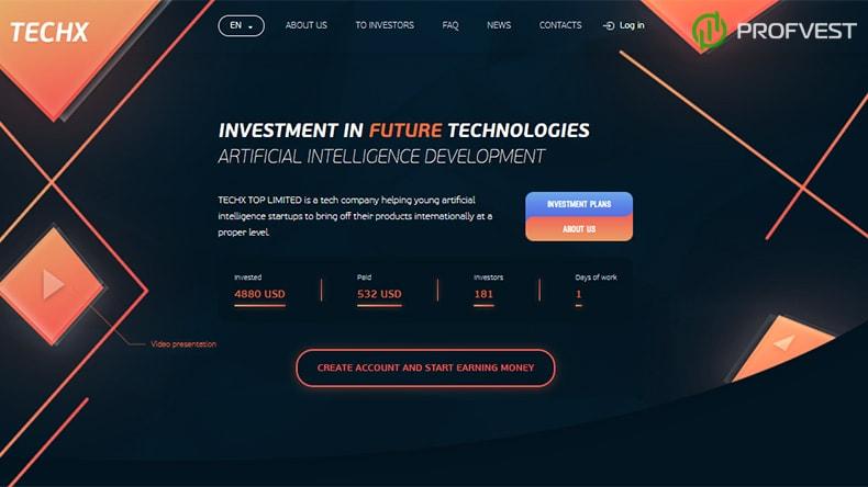 TECHX обзор и отзывы HYIP-проекта