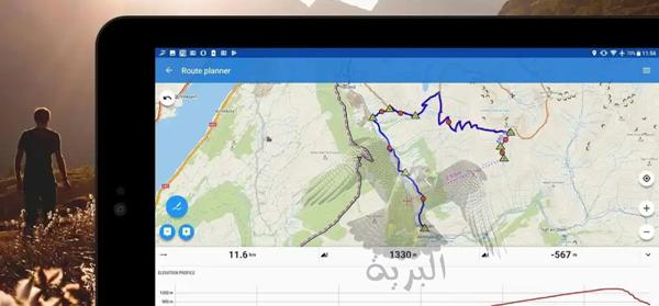 برنامج Locus map  افضل البرامج للصحراء للجوال