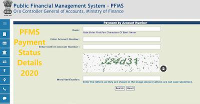 PFMS Payment Status Details 2020