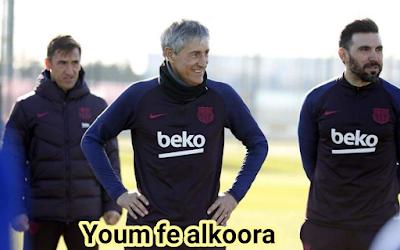 كيكي سيتين : لم اعتقد اني سأدرب برشلونة وتواجد ميسي يحل 90 % من مباريات الفريق