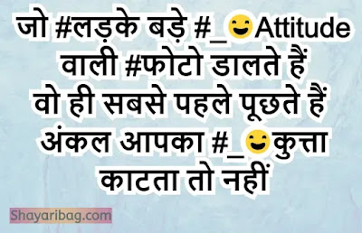 Attitude Status In Hindi 2021