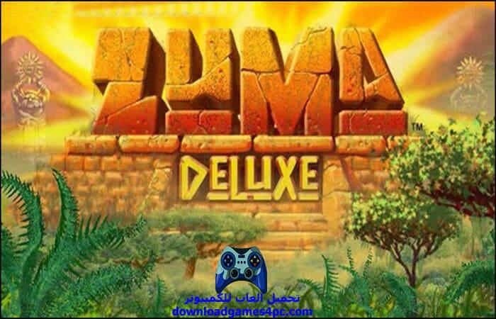 تحميل لعبة زوما القديمة مجانا 2006