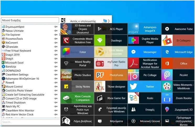Power8 : Μενού έναρξης για όλα τα Windows