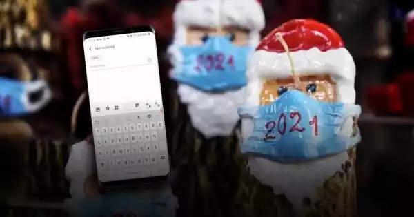 Τα «απαγορευμένα» Χριστούγεννα: Προστίθεται νέος κωδικός στο 13033