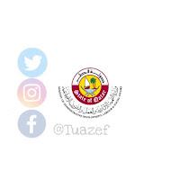 وزارة العمل قطر - دليل التوظيف الإلكتروني 2021