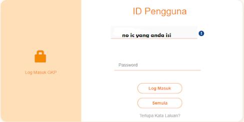 2.0 login gpk