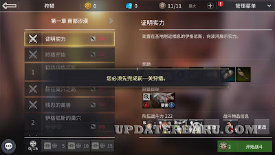 Download Game Hunting Era 狩猎纪元  Versi Terbaru For Android