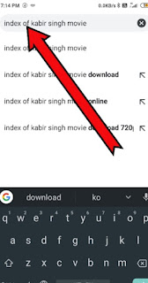 movie download कैसे करें