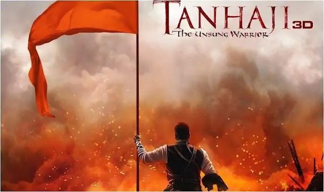Tanhaji Hindi full HD free movie leaked Online By tamilrockers