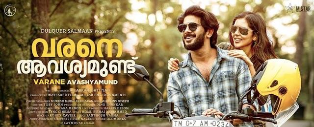 Unnikrishnan Lyrics | Varane Avashyamund Malayalam Movie Songs Lyrics
