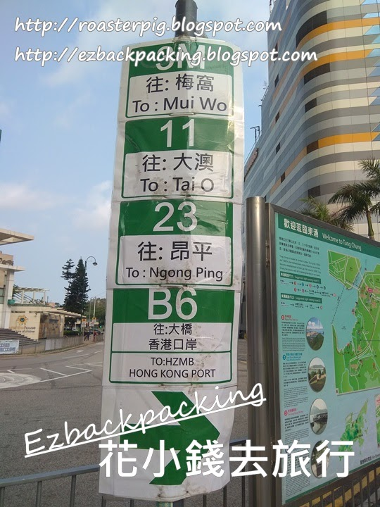 東涌站巴士總站指示牌