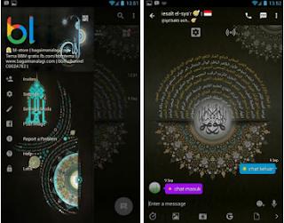 BBM Mod Asmaul Husna V3.0.1.25 Apk