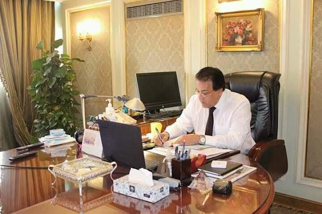وزير التعليم العالي والبحث العلمي يتلقى تقريرا حول أنشطة معهد البترول المصري
