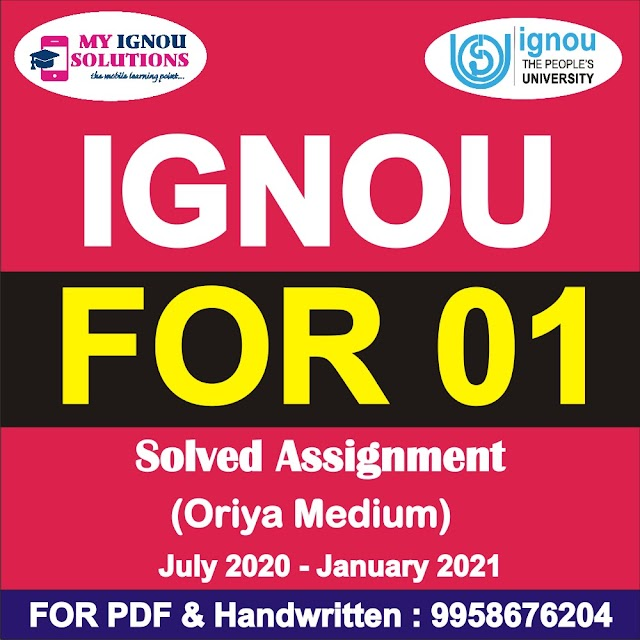 FOR 01 Solved Assignment 2020-21