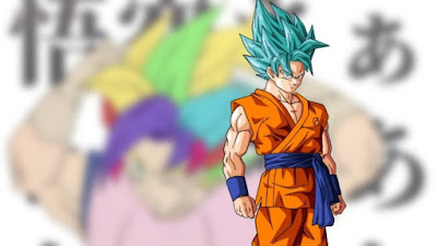 Dragon Ball Super' Fan Creates Hilarious Saiyan Rainbow Hair Artwork