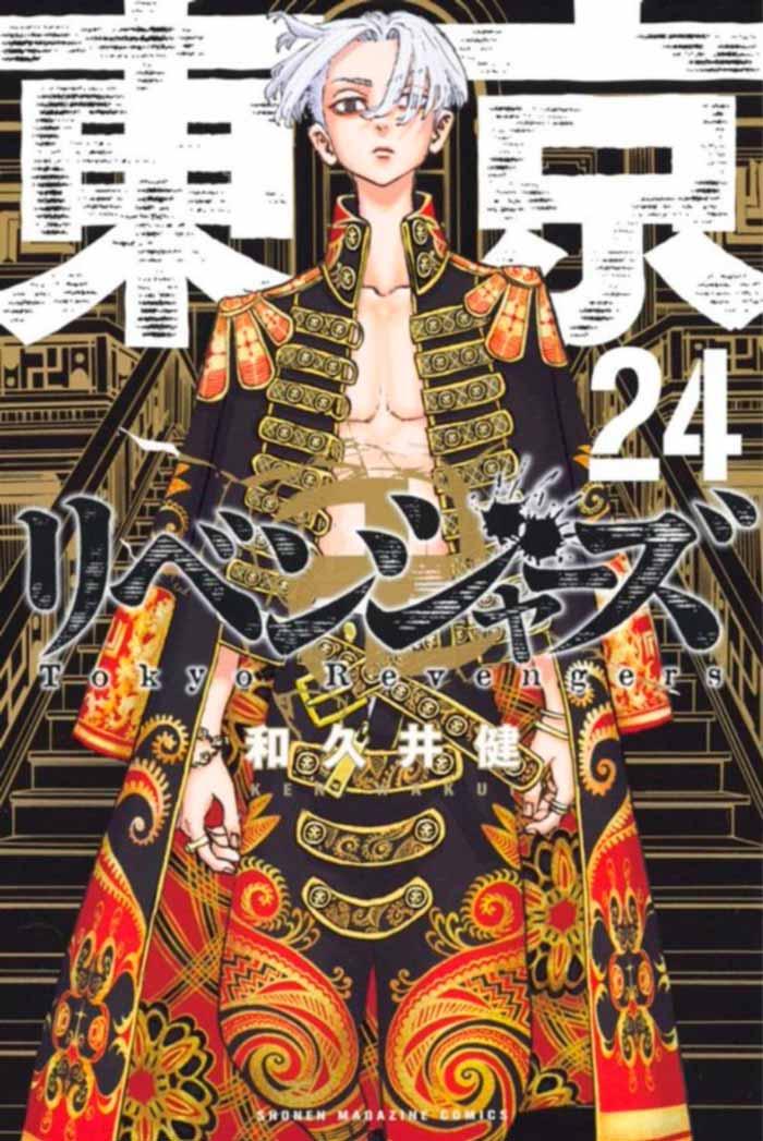 Tokyo Revengers #24 manga - Ken Wakui