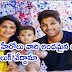 Tollywood Heroes and Wives (TELUGU)