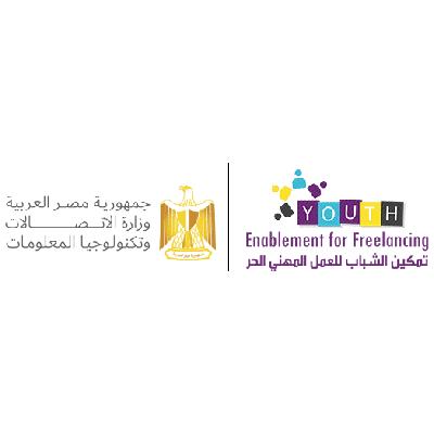 """مبادرة وزارة الاتصالات وتكنولوجيا المعلومات """"تمكين الشباب للعمل المهني الحر"""" تدريب عبر الانترنت"""