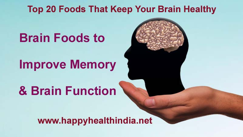 brain food, foods that are bad for your brain and memory, food for brain power, foods that improve memory and concentration, brain food for students, superfood for brain, brain tonic food, brain improve food,