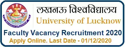 Lucknow University Faculty Vacancy Recruitment 2020