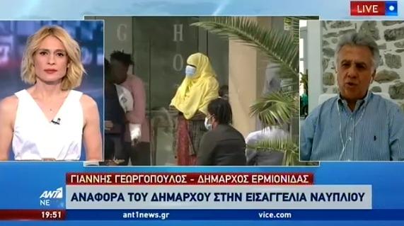 Γ. Γεωργόπουλος: Δεν μπορούν κάποιοι να παίζουν με την υγεία και τις ζωές των δημοτών της Ερμιονίδας (βίντεο)