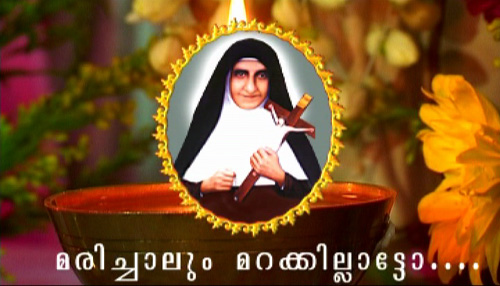 Malayalam Rc Bible free download
