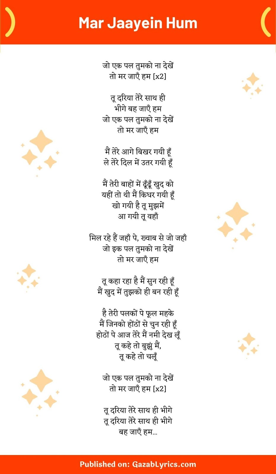 Mar Jaayein Hum song lyrics image