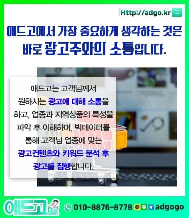 용인기흥구SD카드복구