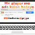 Mx player me ads kaise remove kare