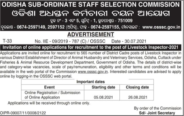 OSSSC Livestock Inspector Recruitment 2021 Apply Online