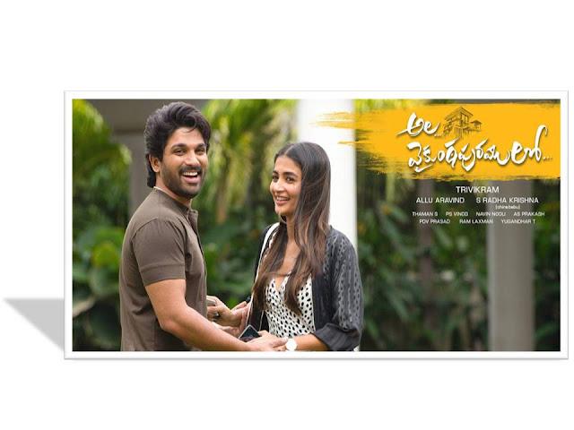 Ala vaikunthapurramuloo    Industry Hit   Telugu Movie
