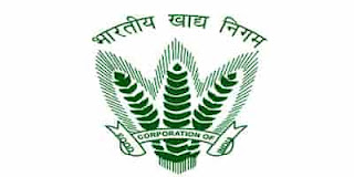 Download FCI Phase-II Exam Results , FCI Phase 2 Result 2019-2020 Out: Check Result & Cut-Off Marks, Food Corporation of India (FCI-II) Results,