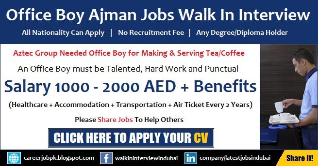 Office Boy Jobs 2017 Ajman