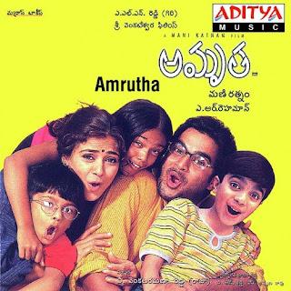 Amrutha-Sarigama