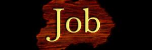 وظائف شاغرة للعمل لدى مؤسسة نهر الاردن.