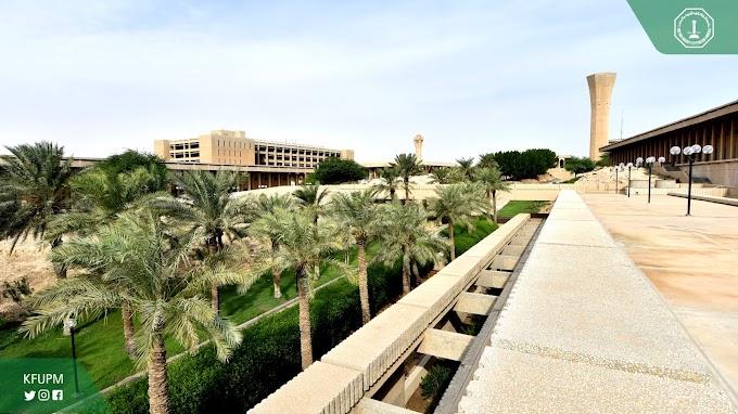 Bolsas de pós-graduação na Universidade King Fahd de Petróleo e Mineral (KFUPM), Arábia Saudita