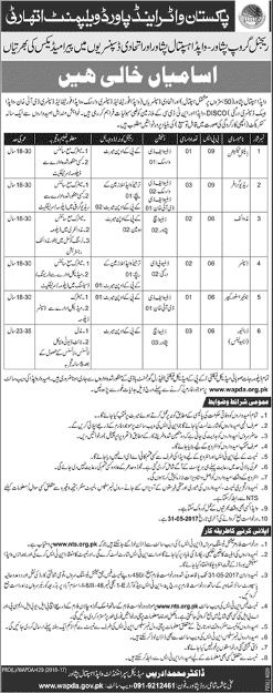 WAPDA Medical Hospital Jobs, Dental Technician, RadioGrapher, Mid Wife, Dispenser, Driver