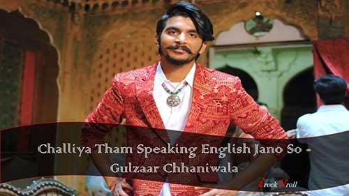 Challiya-Tham-Speaking-English-Jano-So-Gulzaar-Chhaniwala