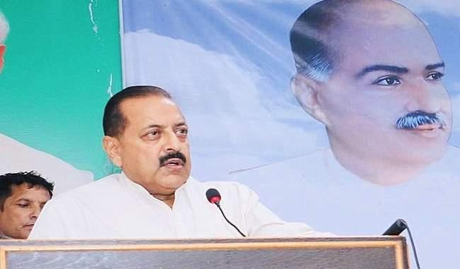 धारा 370 समाप्त होने के बाद अब PoK का देश में एकीकरण हो: जितेंद्र सिंह