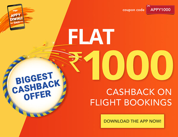 CashBack Rs 1000 On Flight Booking Rs 1000 Coupon Inside