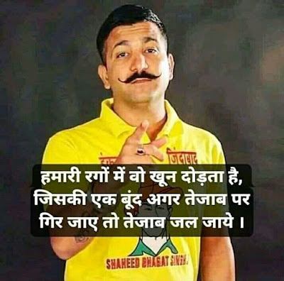 New Trending Indian Army Quotes Inspiration