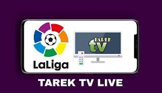 افضل تطبيق لمشاهدة مباريات الدوري الإسباني مباشر  أفضل تطبيق بث مباشر لمباريات الدوري الإسباني La Liga