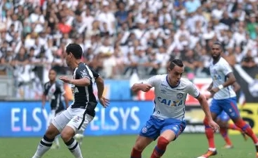 Bahia vence o Vasco na Fonte Nova