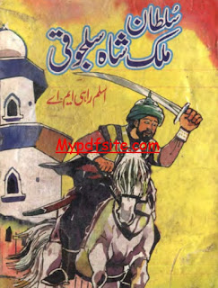 Sultan Malik Shah Saljoqi Novel