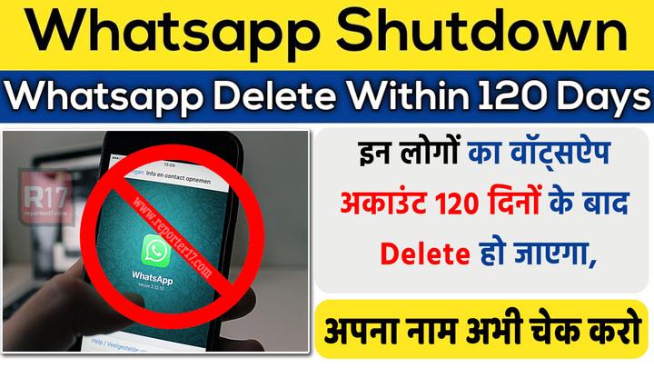 WhatsApp bandh ho jayega 120 din ke baad