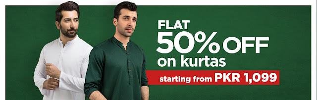 Gul Ahmed Men Kurta Sale 50% off