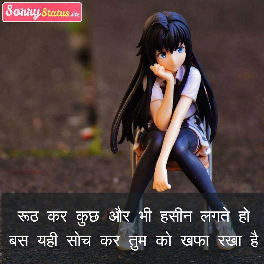 Sorry Hindi Status