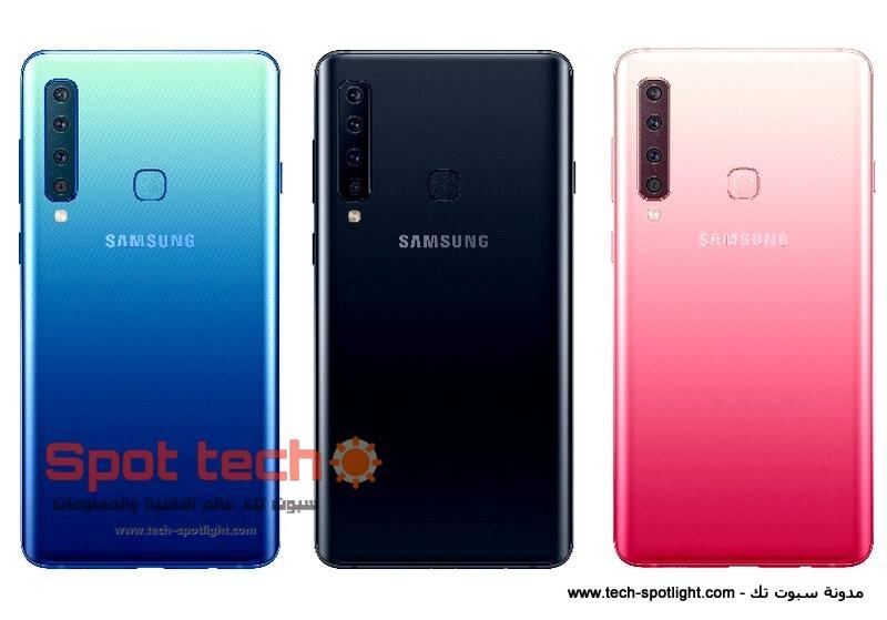 شركة Samsung تعلن عن هاتفها الجديد Galaxy A9  ب4  كاميرات خلفية
