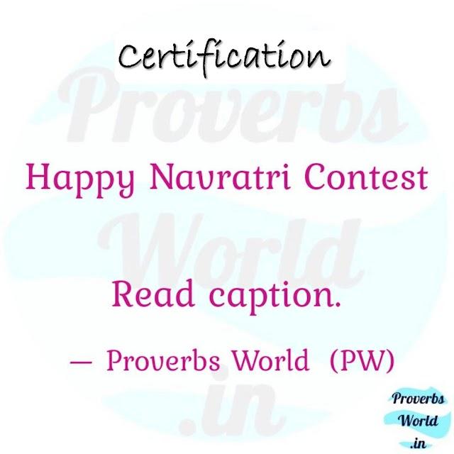 Proverbs World Happy Navaratri contest
